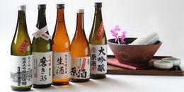 灘の蔵元直送 限定流通の日本酒