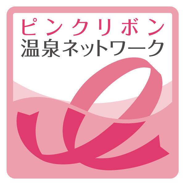 乳がんリハビリヨガ~乳がん経験者のためのヨガ~