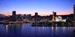 【利用開始時期延期】神戸市にお住まいの方限定!「KOBEプレミアム宿泊クーポン」のご案内
