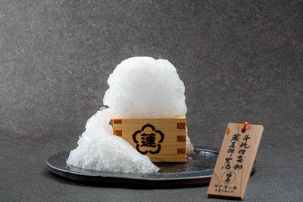 華やかでおいしいかき氷『ふわこおり』が新登場!
