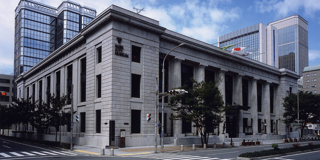 神戸市立博物館「神戸開港150年記念特別展 開国への潮流 -開港前夜の兵庫と神戸-」