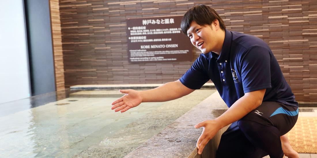 【温泉療養】温泉利用型「健康増進プログラム」
