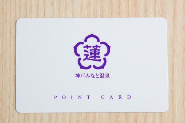 【ポイント2倍!】3月1日~3日はダブルポイントデー