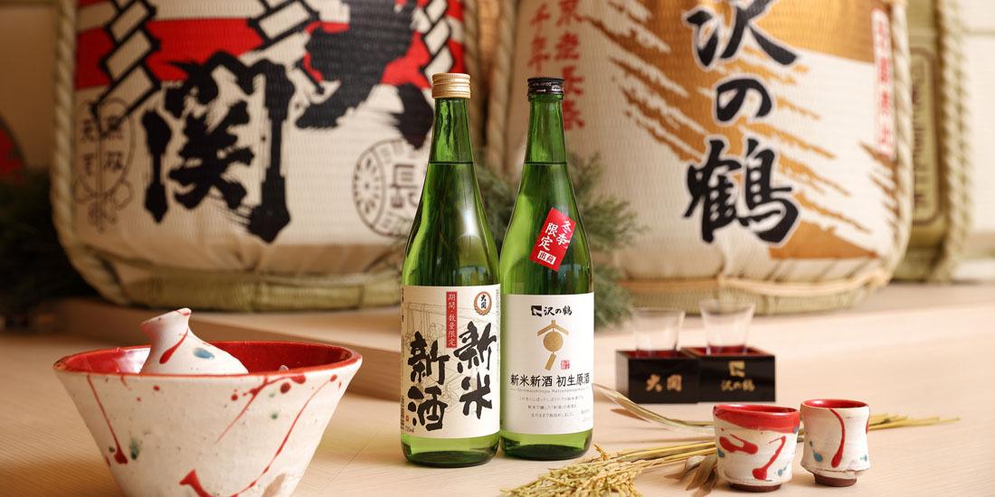 【2016新酒】大関「上撰新米新酒」/沢の鶴「新米新酒 初生原酒」