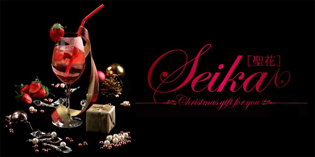 クリスマスカクテル「聖花」