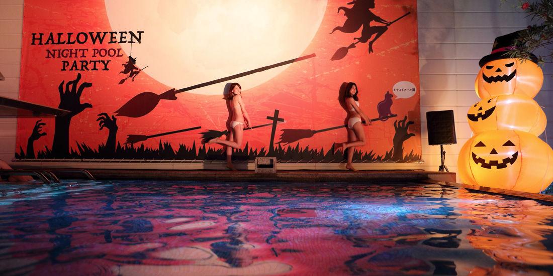 【10月27日・28日】Halloween Night Pool Party