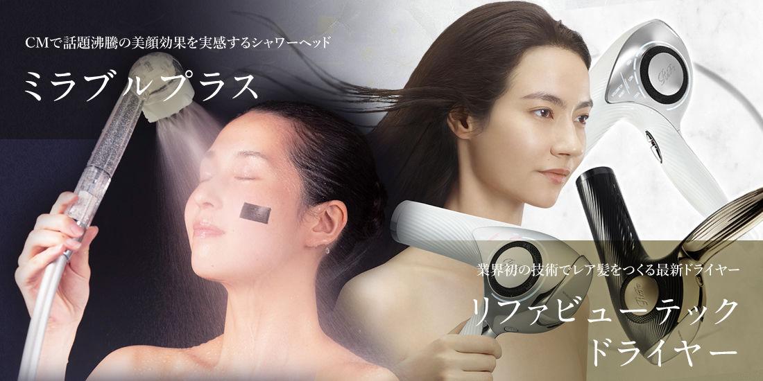【ミラブル&リファ新導入!】最新の美容機器で驚きの体験を