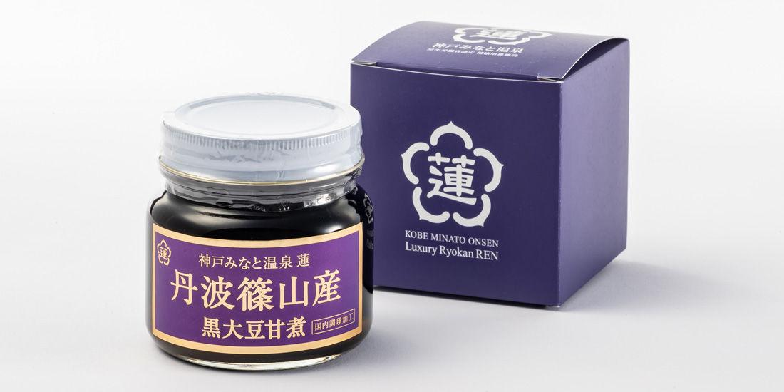 【蓮オリジナル】丹波篠山産 黒大豆甘煮(瓶詰め)販売開始