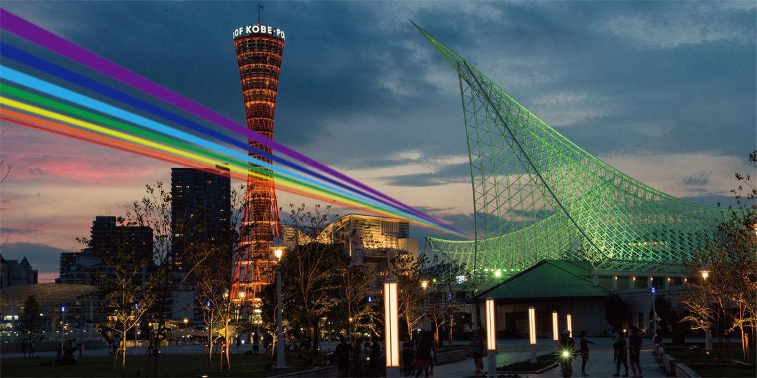 アジア初!神戸の夜空にレーザーアートが出現!Global Rainbow @Kobe 2020