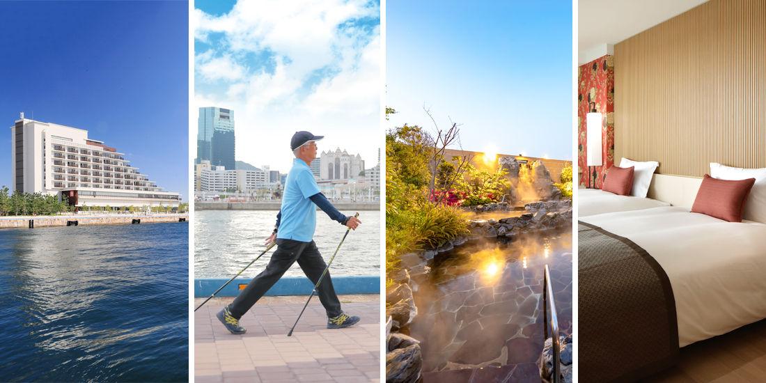 蓮での宿泊型ウエルネスウォーキングが神戸観光局と協働で実施する「公民共創事業」に選定