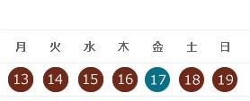 神戸みなと温泉 蓮 お盆期間のバス運行スケジュール2018年8月