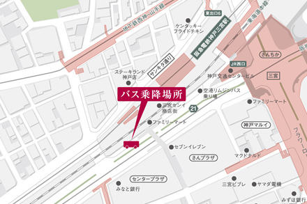 2019年7月1日~2020年3月31日までのバス乗降場所