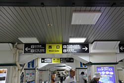 アクセス紹介 JR三ノ宮駅西口改札の写真