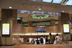 アクセス紹介 神戸交通センタービルの階段を下るイメージ写真