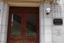 アクセス紹介 海岸ビルの写真