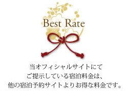 Best Rate