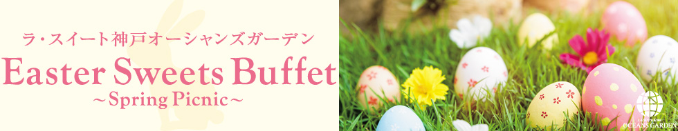 Easter Sweets Buffet