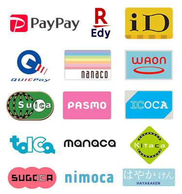 "PayPay・iD・QUICPay・楽天Edy・WAON・nanaco・交通系ICカード(Suicaなど)"""