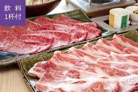 天然温泉とお鍋のボリューム満点プラン【神戸牛しゃぶしゃぶプラン】イメージ画像