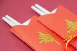 【記念日オプション】~還暦、古希、喜寿、米寿などご長寿祝いプラン