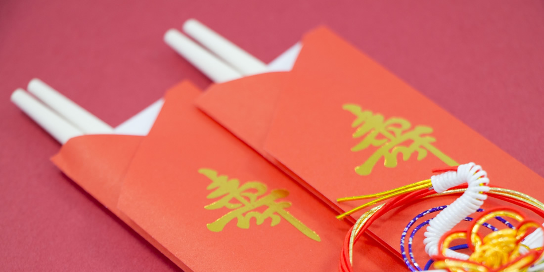 【記念日プラン】~還暦、古希、喜寿、米寿などご長寿祝いプラン~イメージ
