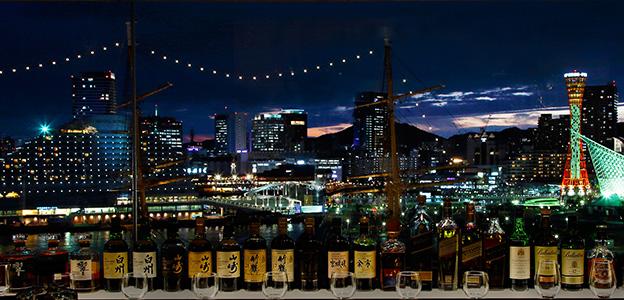 ボトルキープと荘厳な神戸の夜景