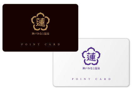 REN YOGA回数券(カード・タイプ)
