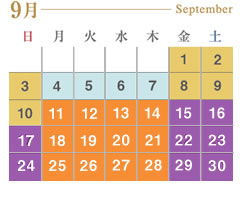 ナイトプールスケジュール9月