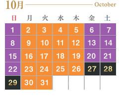 ナイトプールスケジュール10月
