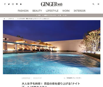 GINGERweb