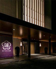 神戸みなと温泉 蓮、旅館入り口