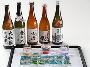【神戸の地酒を堪能】灘五郷の銘酒を飲み比べ!利き酒5種セット付き宿泊プラン