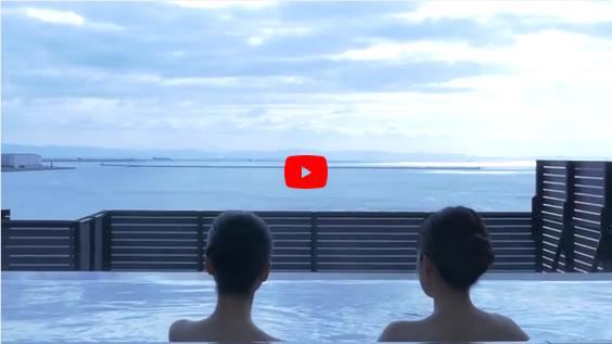 神戸みなと温泉 蓮の客室の動画イメージ