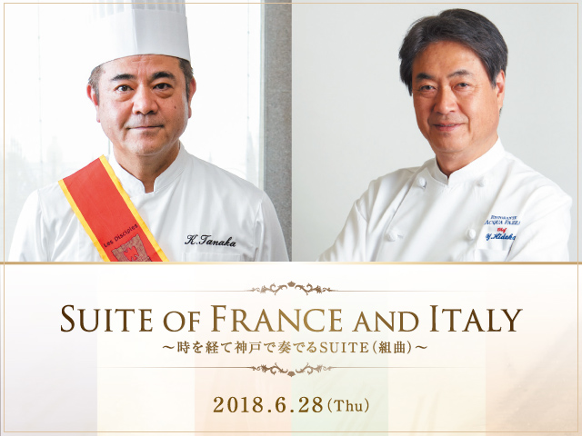 SUITE OF FRANCE AND ITALY